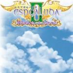 ESPGALUDA II teaser