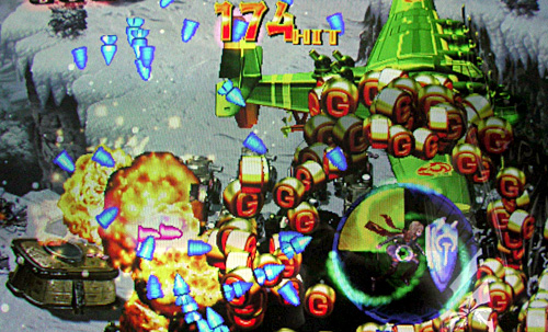 Akai Katana (Arcade mode) closeup