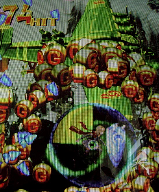 Akai Katana (Arcade mode) closeup 2